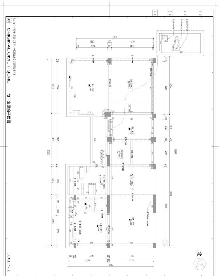 400平荣盛华府新中式风格-静-业主需求&原始结构图