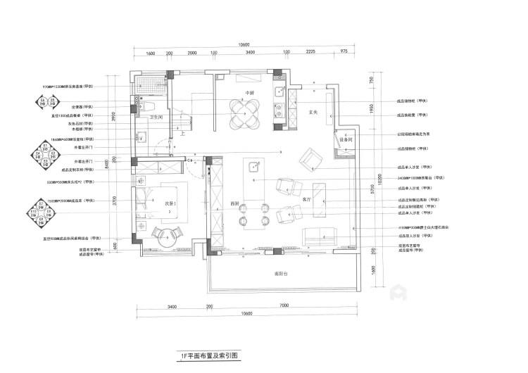170平狮山原著现代风格-不多不少、刚刚好的现代简约-平面设计图及设计说明