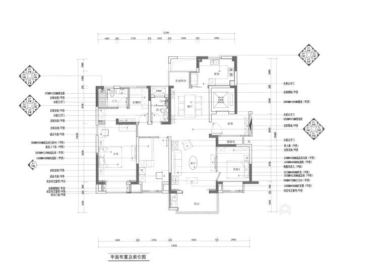 143平香港时光简美风格-清新-平面设计图及设计说明
