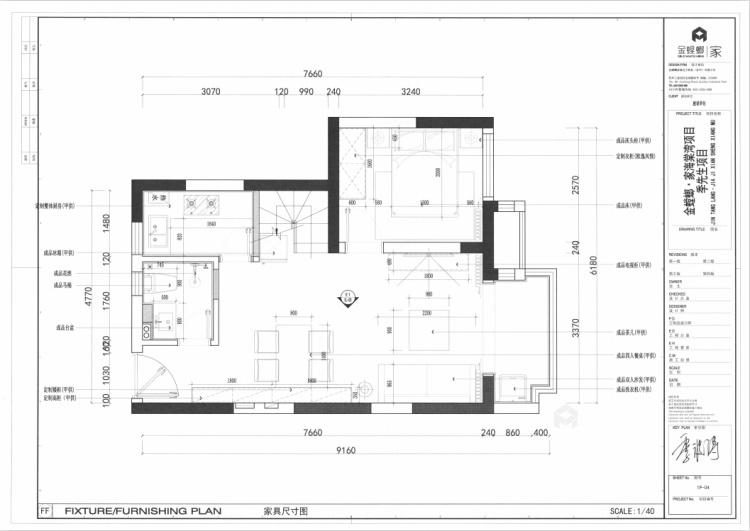 90平海棠湾现代风格-简约时尚-平面设计图及设计说明