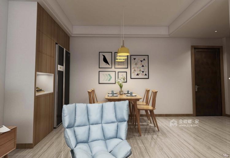 85平长泰国际北欧风格-婚房-'全景图封面图'
