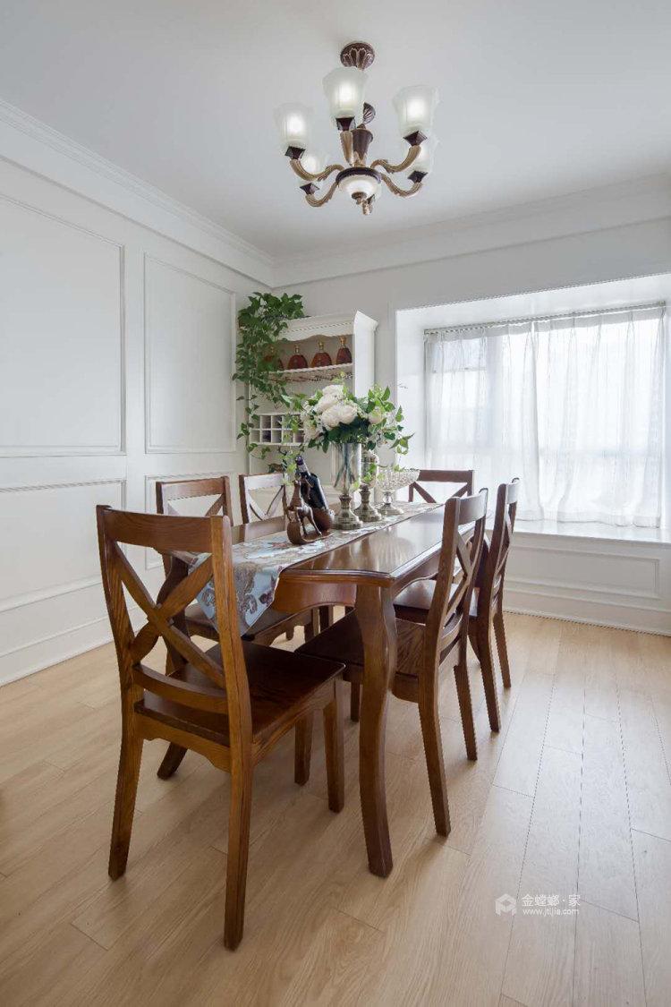 106平融侨观邸简美风格两居-餐厅效果图及设计说明