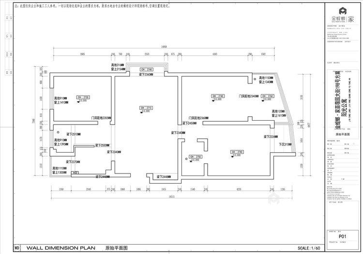 120平陽光公寓日式風格-業主需求&原始結構圖