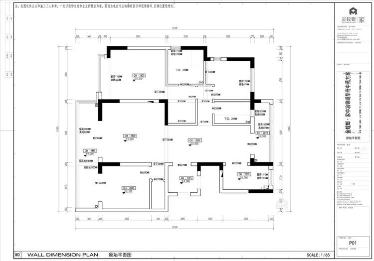 140平中治锦绣华府新中式风格四居-业主需求&原始结构图