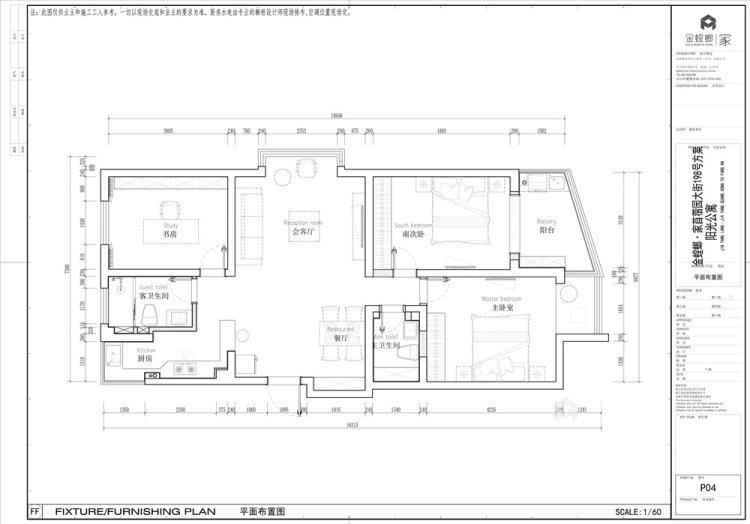 120平陽光公寓日式風格-平面設計圖及設計說明