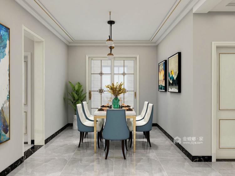 139平中央豪庭柿园简美风格-餐厅效果图及设计说明