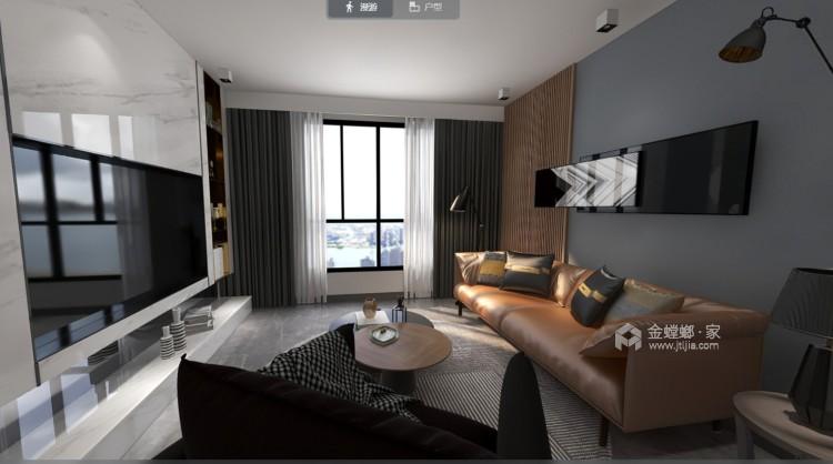 125平东岭国际现代风格-客厅效果图及设计说明