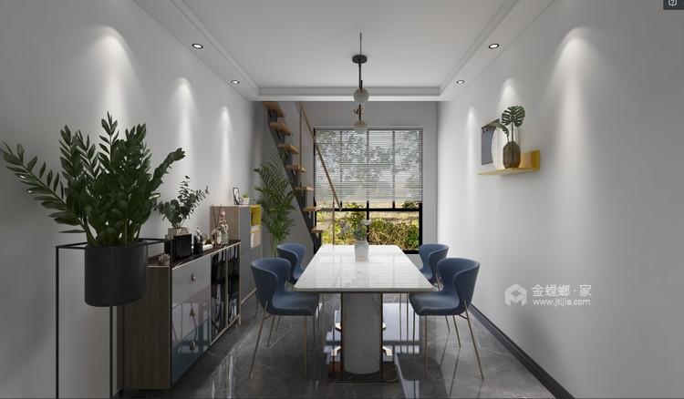 125平东岭国际现代风格-餐厅效果图及设计说明
