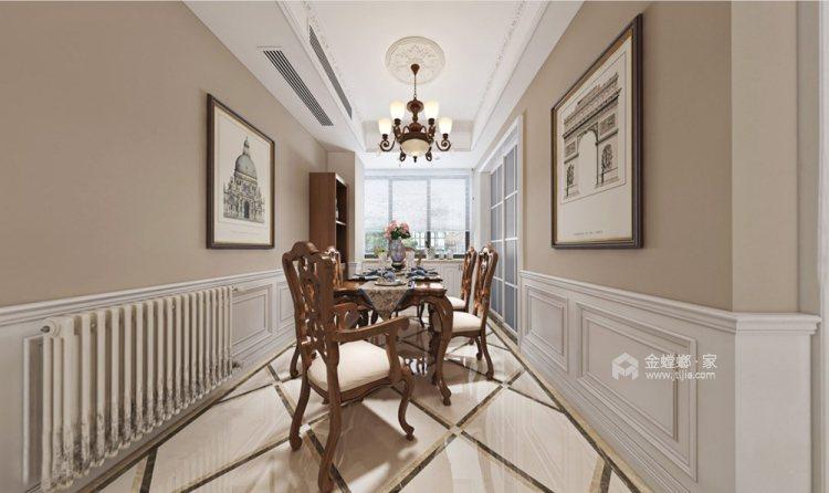 170平清河雅苑美式风格四居-餐厅效果图及设计说明