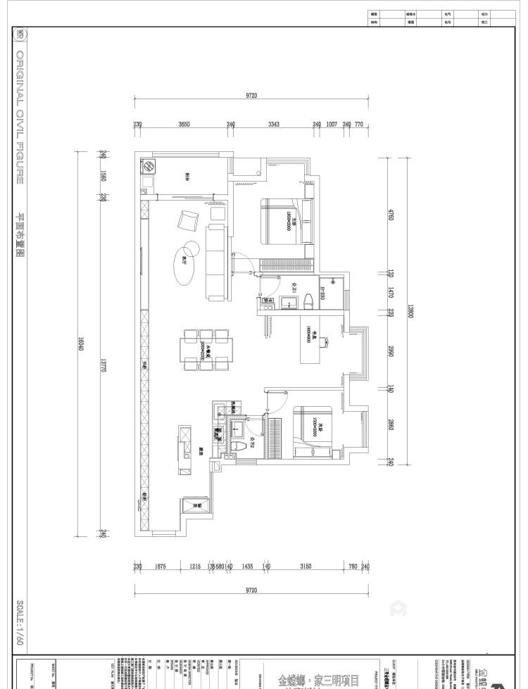 121平梅狮新村现代风格-平面设计图及设计说明