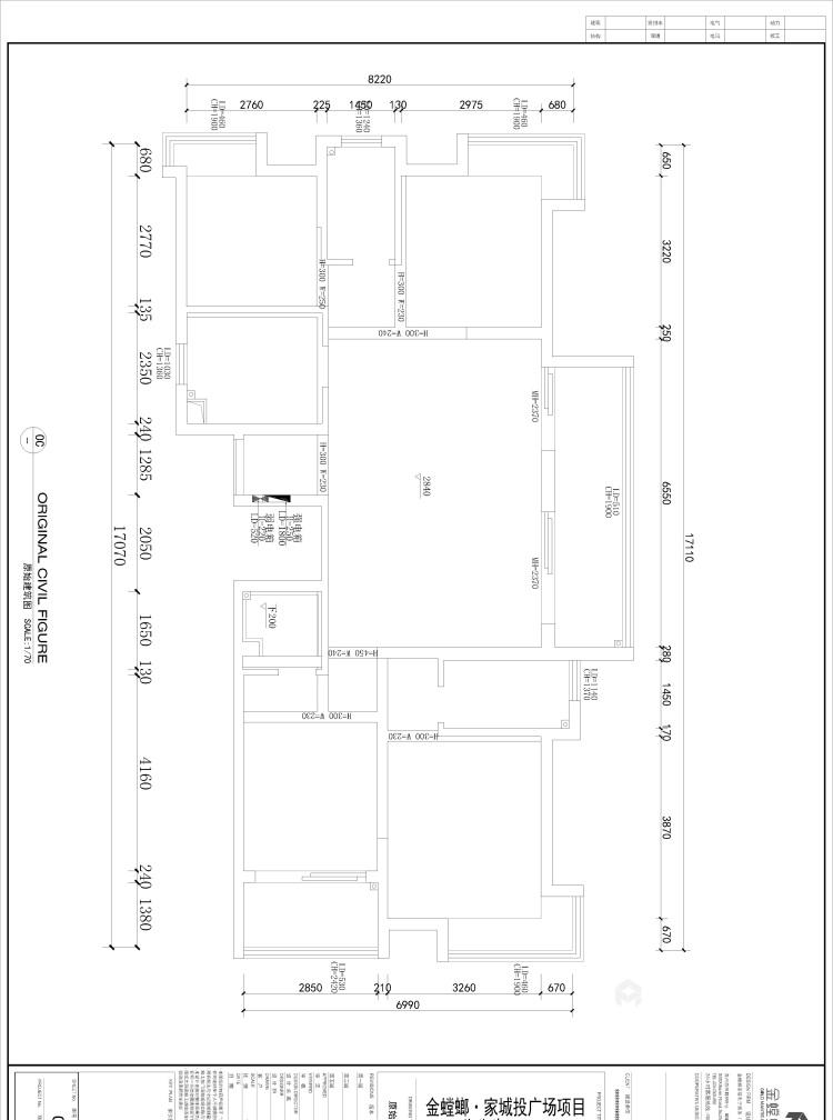 134平城投广场现代风格-业主需求&原始结构图