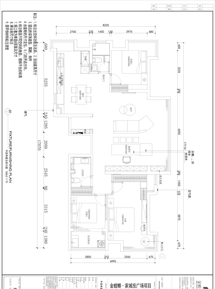 134平城投广场现代风格-平面设计图及设计说明