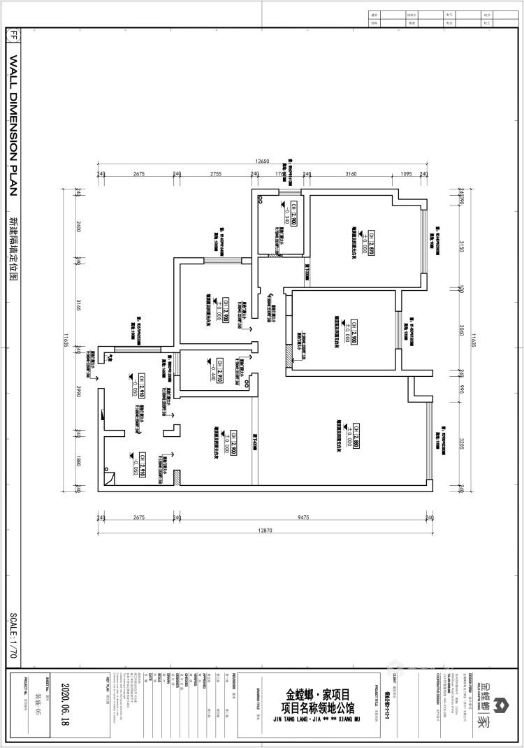 125平领地国际公馆现代风格-业主需求&原始结构图