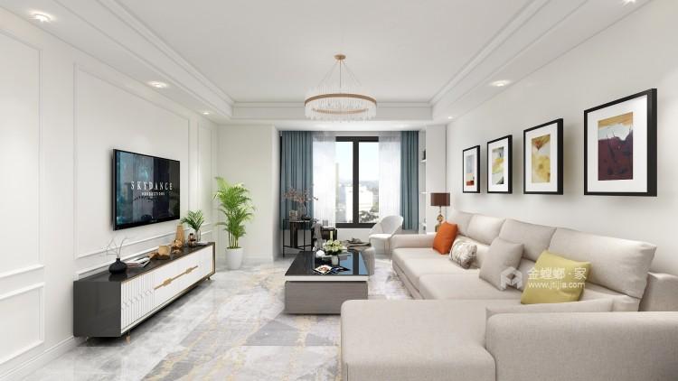 125平领地国际公馆现代风格-客厅效果图及设计说明