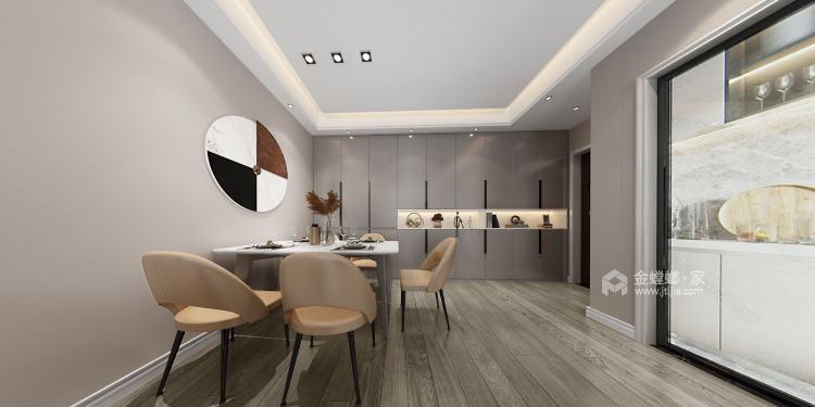 110平君悦湾现代风格-餐厅效果图及设计说明