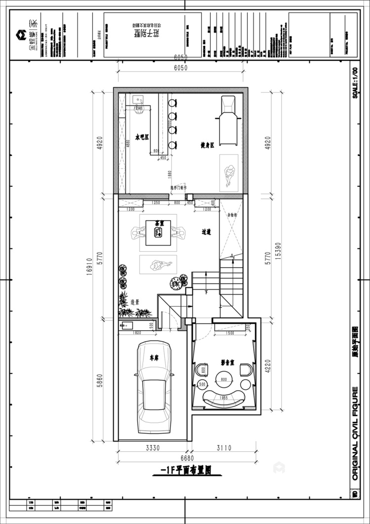 320平庄子别墅中式风格-春花秋月 夏蝉冬雪-平面设计图及设计说明
