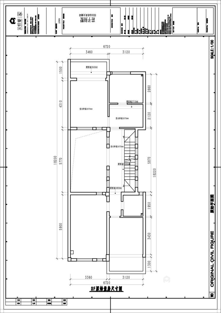 320平庄子别墅中式风格-春花秋月 夏蝉冬雪-业主需求&原始结构图