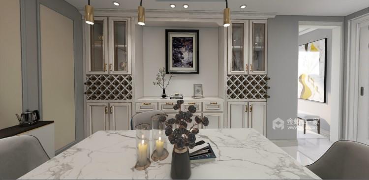 116平紫境府简美风格-餐厅效果图及设计说明
