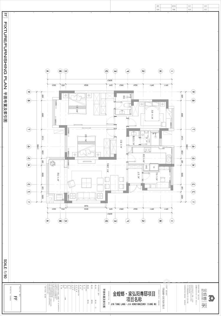145平弘阳尊邸新中式风格-东篱清雅-平面设计图及设计说明