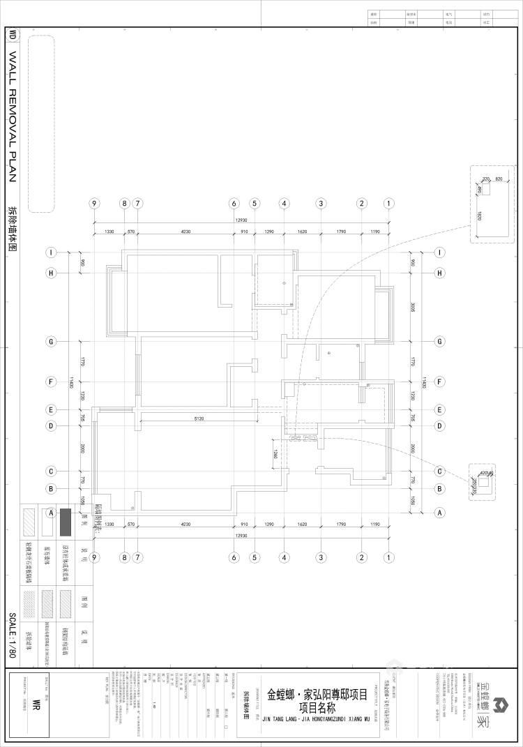 145平弘阳尊邸新中式风格-东篱清雅-业主需求&原始结构图