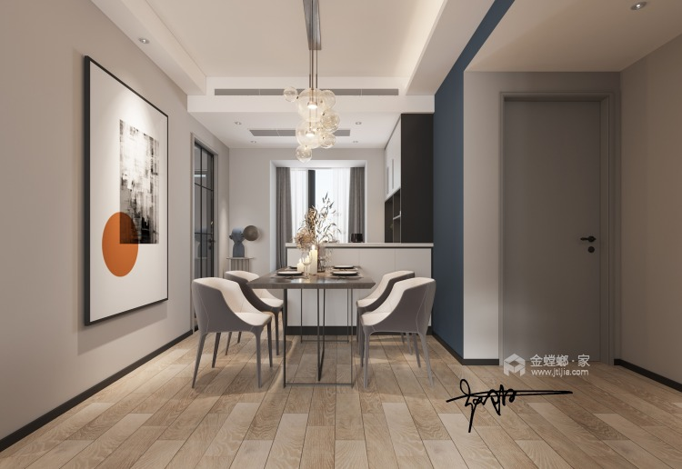 110平花径美邻现代风格-餐厅效果图及设计说明