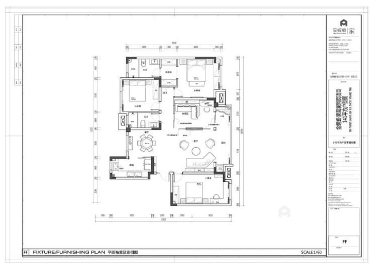 141平观澜别院现代风格-平面设计图及设计说明
