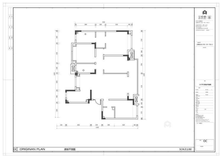 141平观澜别院现代风格-业主需求&原始结构图