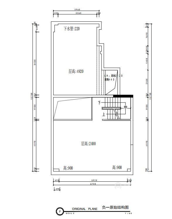 280平中海万锦园新中式风格-流印古意-业主需求&原始结构图