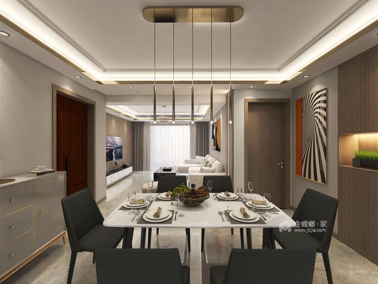 137平华润紫云府现代风格-轻奢初冬气息之美-餐厅效果图及设计说明