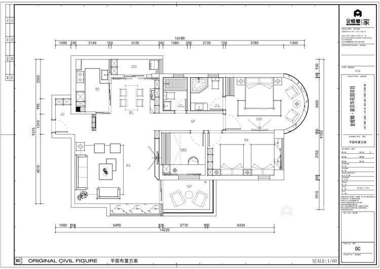 135平日华花园现代风格-珠海超级海景房-平面设计图及设计说明