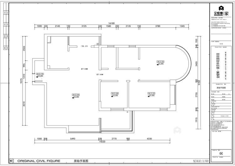 135平日华花园现代风格-珠海超级海景房-业主需求&原始结构图