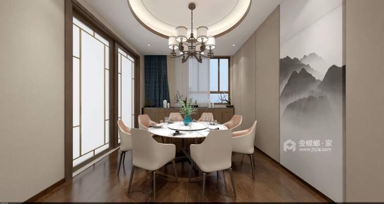 198平建业·公园里新中式风格-餐厅效果图及设计说明