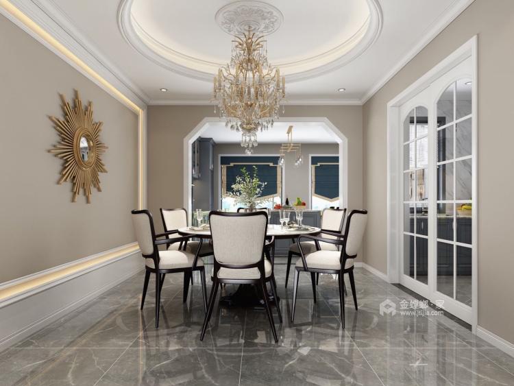 157平上虞·大通佳苑美式轻奢风格-餐厅效果图及设计说明