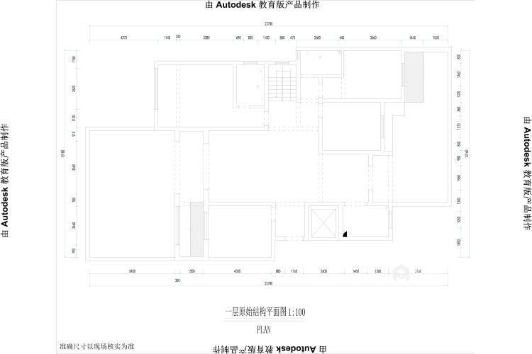 420平建业·山水湖城现代风格-业主需求&原始结构图