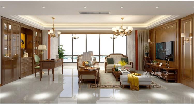 143平建业世和府美式风格-华丽深处,梦若浮生-客厅效果图及设计说明