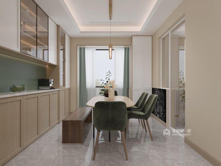 136平翠园锦绣北欧风格-餐厅效果图及设计说明