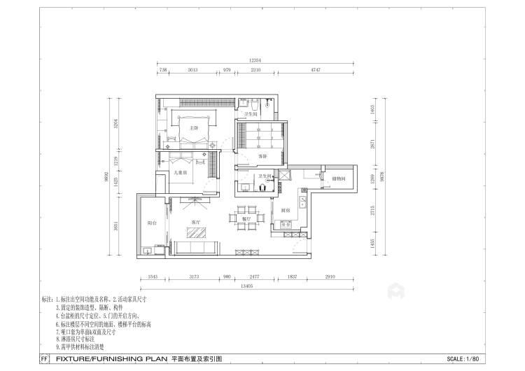 108平佳境康城现代风格-平面设计图及设计说明