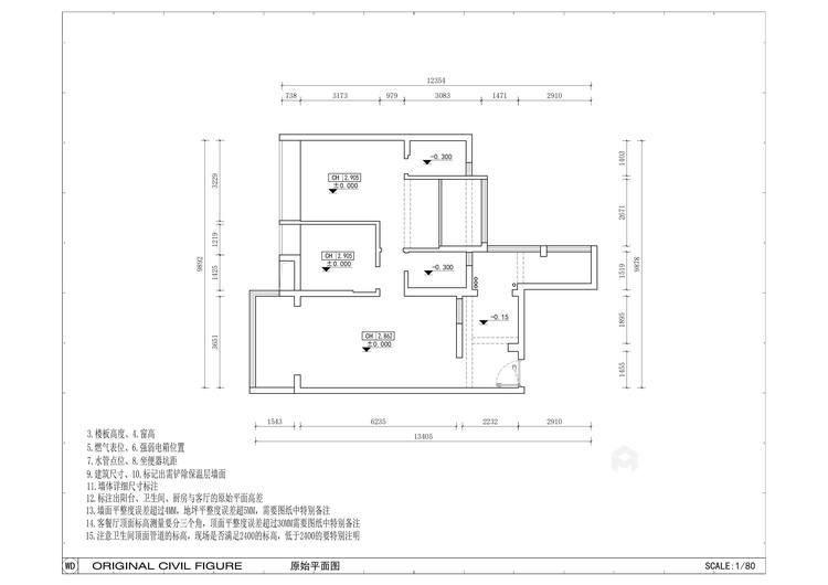 108平佳境康城现代风格-业主需求&原始结构图