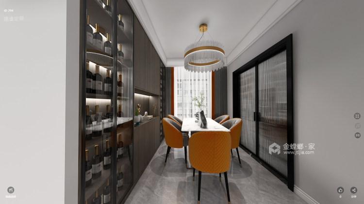 123平瑞日嘉园现代风格-餐厅效果图及设计说明