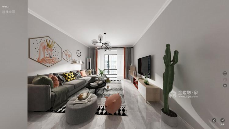 122平名仕家园现代风格-客厅效果图及设计说明