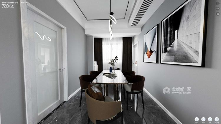 119平利兹堡现代风格-餐厅效果图及设计说明