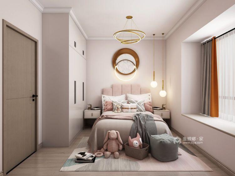 122平名仕家园现代风格-卧室效果图及设计说明