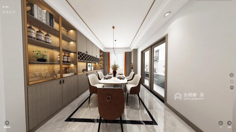 117平临川华府现代风格-时尚之影-餐厅效果图及设计说明