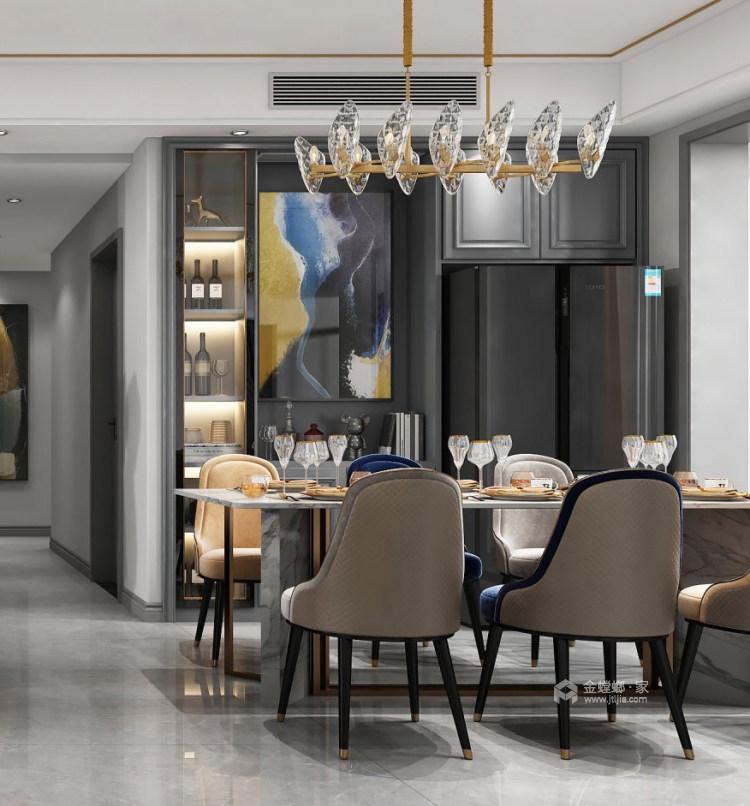 130平抚州中心现代风格-餐厅效果图及设计说明