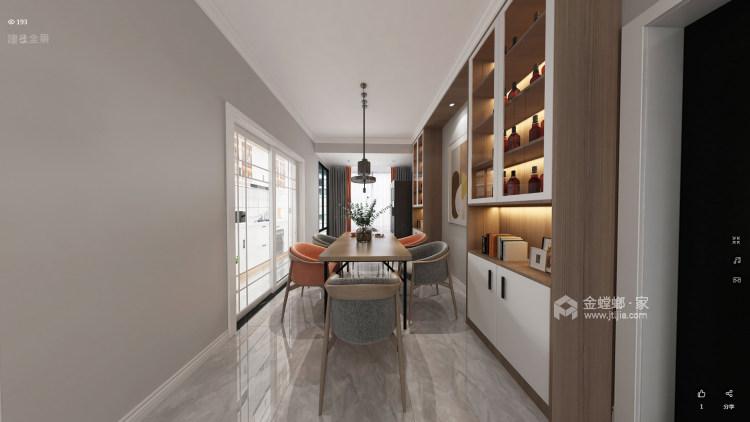 122平名仕家园现代风格-餐厅效果图及设计说明