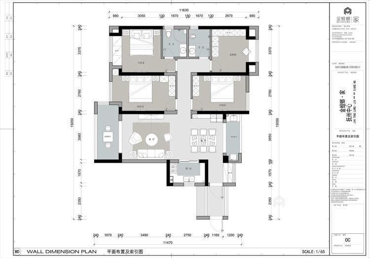 130平抚州中心现代风格-平面设计图及设计说明