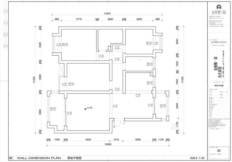 122平名仕家园现代风格-业主需求&原始结构图