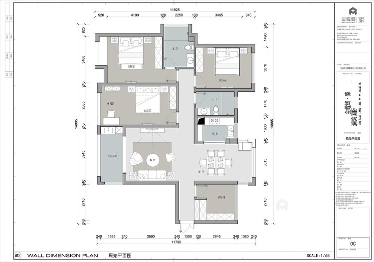 139平澜湾国际简欧风格-明亮舒适之家-平面设计图及设计说明