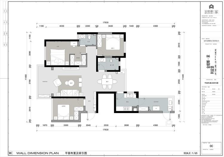 119平利兹堡现代风格-平面设计图及设计说明