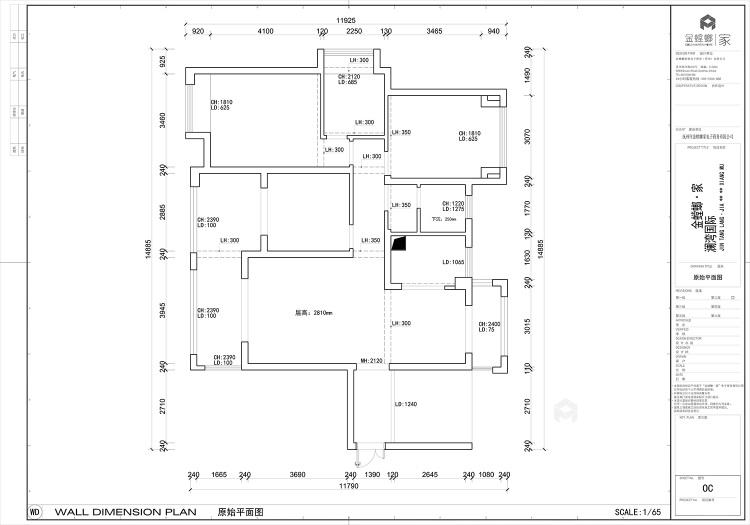 139平澜湾国际简欧风格-明亮舒适之家-业主需求&原始结构图